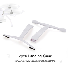 2pcs Landing Gear for AOSENMA CG035 Brushless Double GPS FPV Drone RC Quadcopter Part(China)