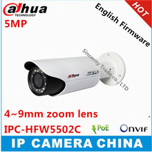 DAHUA 5Megapixel Full HD Network IR 5MP Bullet IP Outdoor Camera IPC-HFW5502C 4~9mm motorized support Micro SD memory