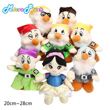 20cm-28cm Cartoon anime Plush Doll Snow White and the Seven Dwarfs Toy Children's birthday Christmas gift(China)