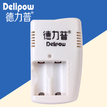3.6V CR123a delipow battery charger 3.6V 16340 lithium battery charger 160 Rechargeable Li-ion Cell
