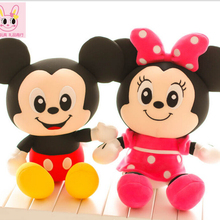 Super Quality 9.8''25cm Mickey Mouse Plush Toy Cute Staffed Mickey Minnie Donald Plush Doll with Particles Kids Toy