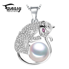 FENASY pendants natural Pearl necklace , 2017 new  jewelry charm leopard necklace women accessories AliExpress punk necklace