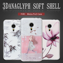 For Meizu Pro 5 case New style 3D Stereo Relief Painting Soft Silicon Back Cover Colorful Cartoon FLOWER personality case 5.7""