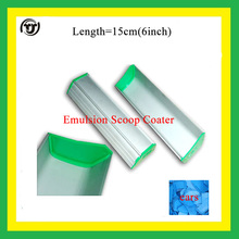 6inch(length=15cm) Aluminum Emulsion Scoop Coater For Screen Printing With Ears