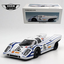 AUTOart 1/18 Scale Germany 1970 Po-r*s*c*he 917K 16# Racing Diecast Metal Car Model Toy New In Box For Collection/Gift