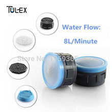 Water Saving Faucet Aerator 8L per Minute Eco-Friendly Spout Bubbler Tap Filter Accessories Core Part  Special offer On Sale