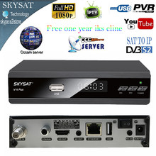 SAT To IP DVB-S2 Digital Satelliet Receiver m3u iptv Combo AC3 Ethernet LAN Wifi 1G Ram One year Cline Europe IKS Cccam(China)