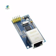 1PCS W5500 Ethernet network module hardware TCP / IP 51 / STM32 microcontroller program over W5100