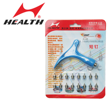 Health track and field for Jet-set general spikes hurdler nail spikes(China)