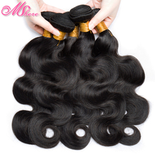 Mshere Body Wave Human Hair Weave Bundles Indian Hair Extensions 1 piece Non Remy Hair Weft Natural Black 1B# Can Be Colored(China)