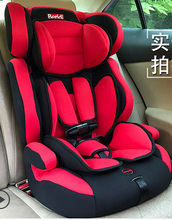 Baby car easy universal chair Child safety seat The child occupant USES the restraint system From 0 to 12 years old