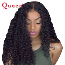 Queen Hair Products Mongolian Kinky Curly Weave Human Hair Bunldes 100% Remy Human Hair Extensions 3 or 4 Bundles For a FullHead