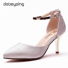 2017 Brand Shoes Woman Pumps Pink High Heels 7CM Women Shoes High Heels Wedding Shoes Pumps Nude Basic Sexy Shoes