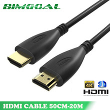 HDMI Cable 0.5M 1M 2M 3M 5M 10M 15M 20M Gold Plated Cables HDMI Cable splitter V1.4 HD 1080P for LCD DVD HDTV XBOX PS3