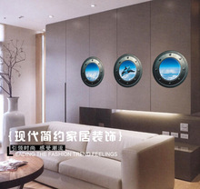 The new setting wall stickers 3 d PVC environmental protection can remove wall stickers sky fighter(China)