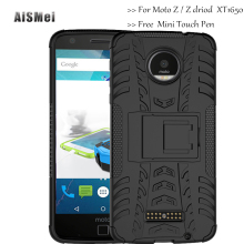 AiSMei Fundas Ultra Armor Silicone Coque Case For Motorola Moto Z / Z driod XT1650 Case Filp Back Cover for Motorola Moto Z(China)