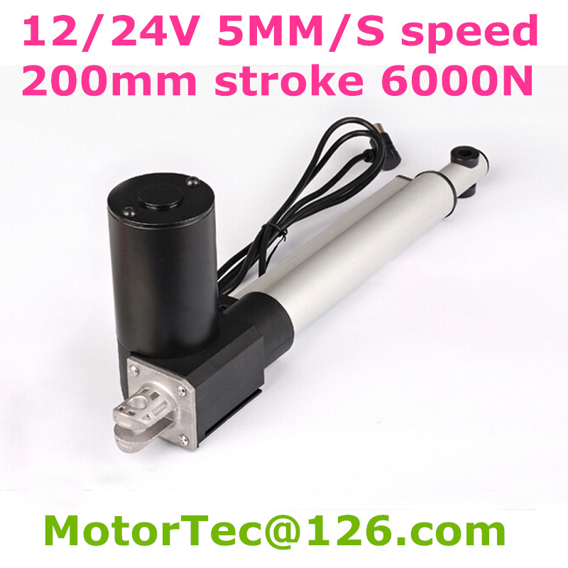 Heavy Load Capacity 1230LBS 600KGS 6000N 24V 5mm/s speed 8inch 200mm stroke DC electric linear actuator<br>