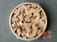 Wood antique furniture dongyang wood carving wood applique fashion wooden carving circle embossed smd(China)