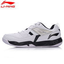 Li Ning Original Men Badminton Training Shoes Breathable Wearable Anti-Slip LiNing Sports Shoes Sneakers AYTM079(China)