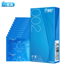 Buy Mingliu 10pcs/lot Ultra Thin 002 Condoms High Quality Penis Sleeve Super Intimate Condones Kondom Adult Product Sex Toy Men
