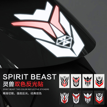 Motorcycle stickers electric bike decorative stickers waterproof paste reflective stickers car styling Shell repair Originality