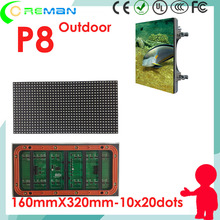 New electronic product outdoor SMD3535 SMD2828 p8 outdoor led matrix module 160mmx320mm , outdoor led video tv wall unit p8 p10