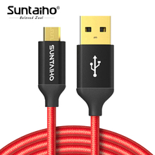 Suntaiho Fast Charging 5V2.5A Micro USB Cable Samsung Redmi Note5A Gold-plated USB Nylon Sync Data vivo Sony Phone cable
