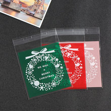 500PCS Merry Christmas Party Cellophane Cookie Bags Biscuit Plastic Bag Candy Packing OPP Bag with Self Adhesive Wholesale 10x10(China)