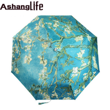 Vincent van Gogh Almond Blossom Oil Painting Three Folding Art Umbrella 8 Rib Wind Resistant Frame For Women