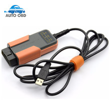 Good quality MVCI for TOYOTA TIS, for VOLVO VIDA DICE and for HONDA HDS MVCI diagnostic scanner