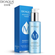BIOAQUA Brand Face Skin Care Day Cream Natural Ocean Water Anti Wrinkle Anti Aging Whitening Moisturizing Oil-control 120ml