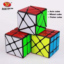 Yongjun 3x3x3 Axis Wheel Fisher Speed Magic Cube Skew Professional And Educational Puzzle Cubo Magico Toys for Children Kids(China)