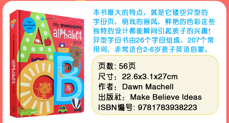 My Awesome Alphabet Book Abc English Board Books Baby Kids Learning Educational Word Book With Letter Shaped 56 Pages Spare No Cost At Any Cost Office & School Supplies