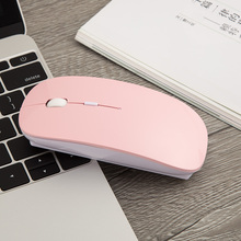 V4.0 Bluetooth Mouse for xiaomi mouse Pink wireless mouse for apple mouse souris sans fil pour pc portable for girl Rechargeable(China)