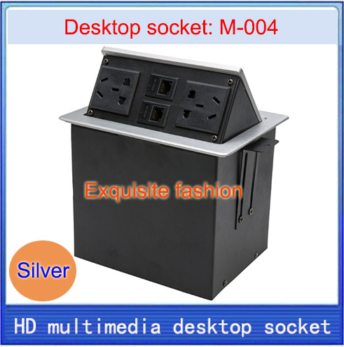 Desktop socket /hidden Multimedia network socket multimedia information box outlet /network RJ45 interface desktop socket M-004<br>