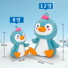 Plush Penguin Toys The Manufacturers Original Genuine Boutique Wholesale Doll Machine Playground Aquarium 8 Inch Doll