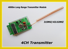 High Power Long Range Transmitter Module DC12V 4000m Transmitter Module+Copper antenna 315/433MHZ 4CH Button Transmitter Module(China)