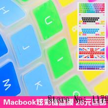 Christmas gift Candy Silicone Keyboard Cover Skin protector for apple Macbook Pro 13 Retina Mac book 13 15 17(China)
