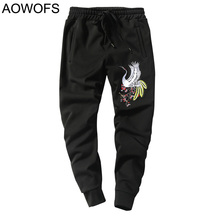 2017 Spring Personalized Printed Flower Cranes Embroidery Jogger Harem Pants Men Hip Hop Casual Sweatpants Trousers Black 5XL