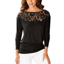 Oioninos Europe Style Blouse Women 's Long-sleeved Round neckl Lace Stitching Casual Thin Shirt Large Size