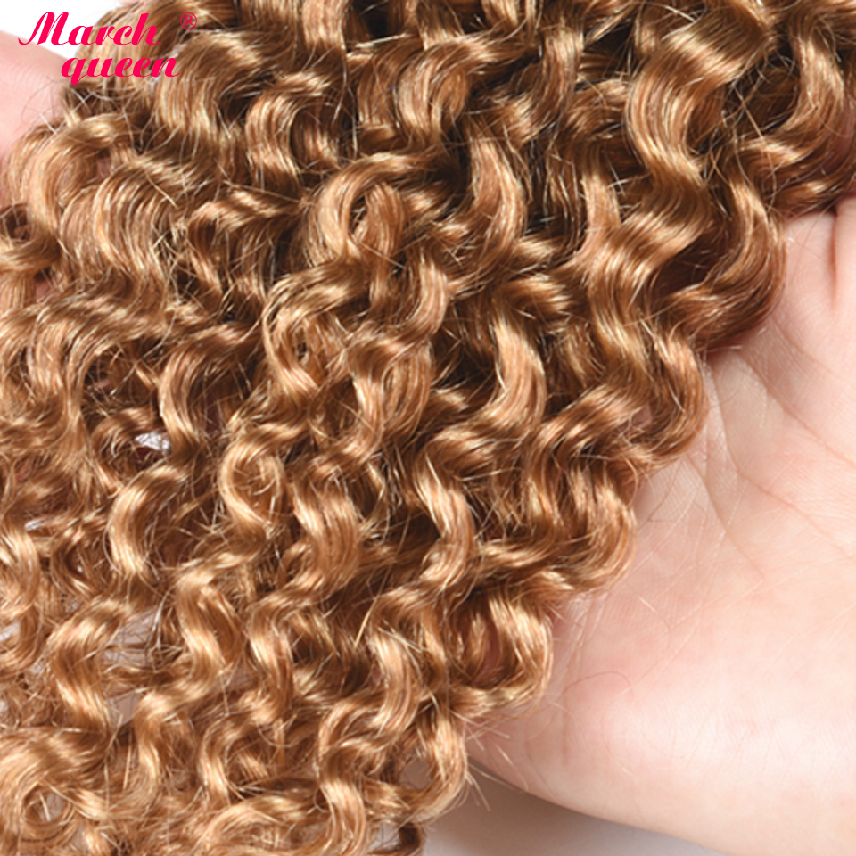 27 curly hair bundles with closure 3