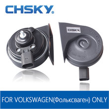 CHSKY Special For VW Horn 12V Loudness 110-129db Loud Car Horn For Long Life Time Claxon Auto Waterproof Snail Horn Car Styling