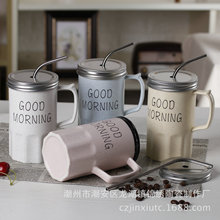 Free shipping new sesame glaze ceramic mug with aluminum cover stainless steel suction cup of starbucks cups C0096
