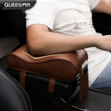 Quees Car-styling Car Armrest Box Storage Bag Armrest Pad Covers Arm Rest Seat Box Pads Protective Case Auto Accessories(China)