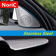 Stainless steel Car Door Stereo Speaker decoration decals auto Tweeter trim strips 2pcs For Mercedes Benz New E class W213 2016