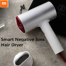 Buy Original Xiaomi SOOCAS H3 Concentration Negative Ions Hair Dryer Quick-Drying Electric Hair Care Tool Dryer 1800W Remote Control for $40.99 in AliExpress store