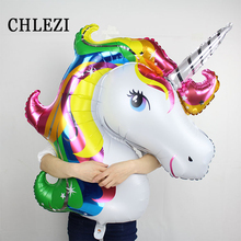 1pcs 126*93cm Anagram Rainbow Unicorn Foil Balloons birthday party decorating Cartoon Balloon Helium Float Ball Kid's Toy Gift(China)