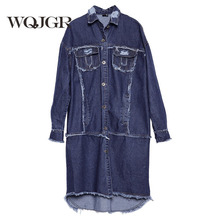 WQJGR Autumn Trench Coat Woman Long Sleeve Will Code Woman Tide Printing Fringed Cowboy Windbreaker(China)