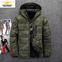 Men's Battlefield Winter Keep Warm Coat 90% White Duck Down Solid Color Warm Jacket Coat Casual Men's Down Jacket
