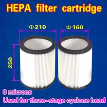 HEPA filter cartridge 210*250 (Used for three-stage cyclone head ) 4 pieces(China)